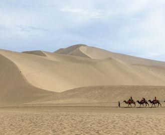 Western & Northern China Overland