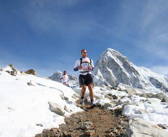 Tenzing Hillary Everest Marathon