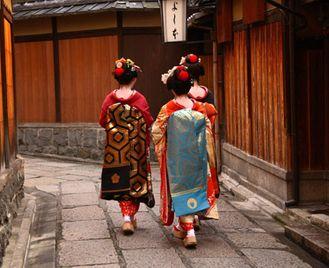 Japan Experience
