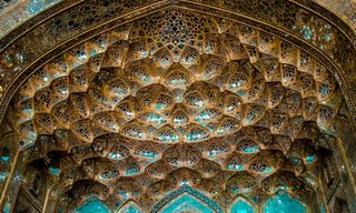 The treasures of Persian Culture