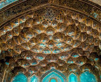The treasures of Persian Culture