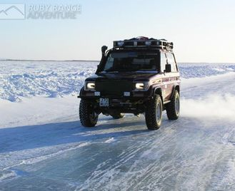 Arctic Winter Explorer - 7nights