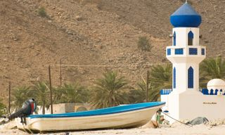 Luxury Muscat & the Musandam Peninsula