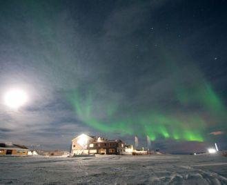 Northern Lights & Lake Myvatn, Iceland
