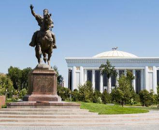 Turkey To Tajikistan Trails