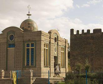Ethiopia: Celebrate Christmas And Epiphany