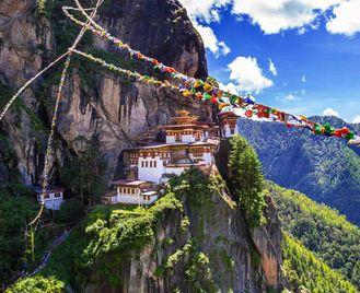 Bhutan: Himalayan Wonderland Adventure