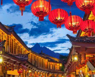 China: Nature Escape And Festival Celebration