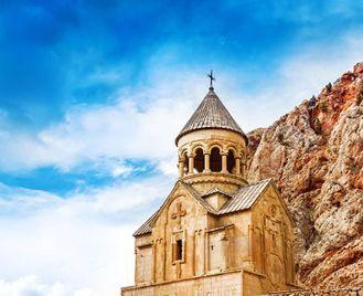 Armenia: Pilgrimage To Armenia