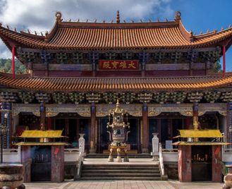 Kunming To Hong Kong And The Buffalo God Festival