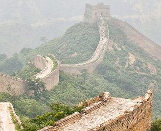 Mystical China Revealed