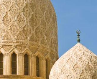 Uncover Egypt, Jordan, Israel & the Palestinian Territories