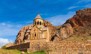 Trek Armenia: The Transcaucasian Trail