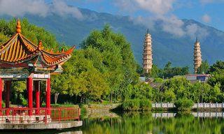 Wonders of Yunnan