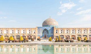 Ancient Persia In Depth