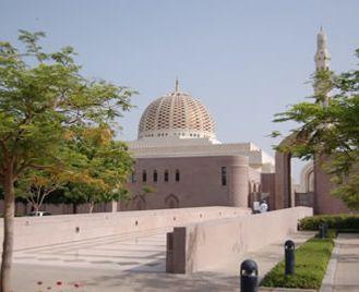 Experience Oman - Beach & Culture