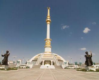 Classic Turkmenistan Group Tour