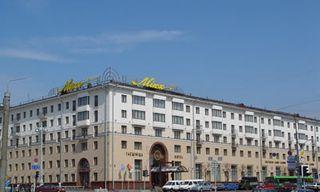 3 Night City Break: Hotel Minsk