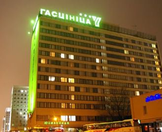 3 Night City Break: Yubileinaya Hotel