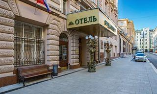 3 Night City Break: Hotel Budapest