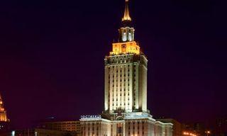 3 Night City Break: Hilton Moscow Leningradskaya