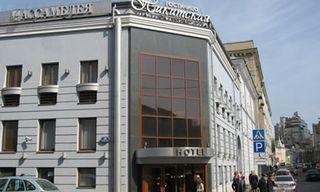 3 Night City Break: Assambleya Nikitskaya Hotel