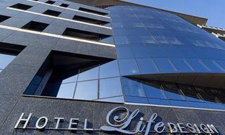 3 Night City Break: Hotel Life Design