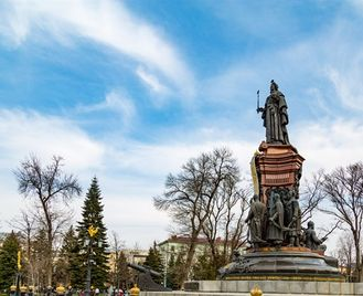 Cultural Landscapes Of Southern Russia