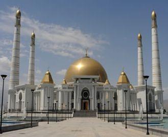 Explore Turkmenistan
