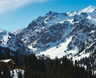 Ski Kazakhstan
