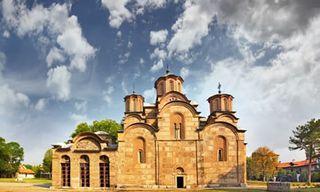 Cultural Landscapes Of Kosovo