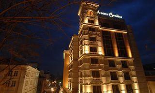3 Night City Break: Arena Di Serdica Hotel