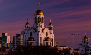 Yekaterinburg Short Break
